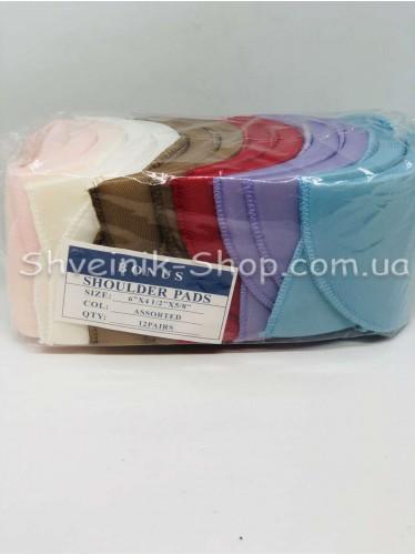 Плечевые Накладки Жёсткие размер #6 высота 13мм цвет Ассорти  в упаковке 12 пар