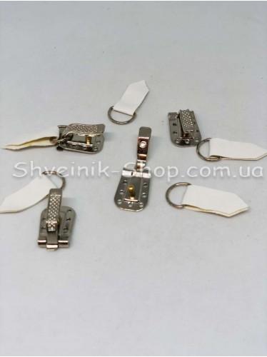 Шубный Крючек Металический Цвет Серебро в упаковке 100 штук