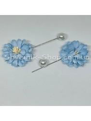 Брошка Шпилька Цветок в упаковке 50 штук Длина 8 см Цвет : Голубой