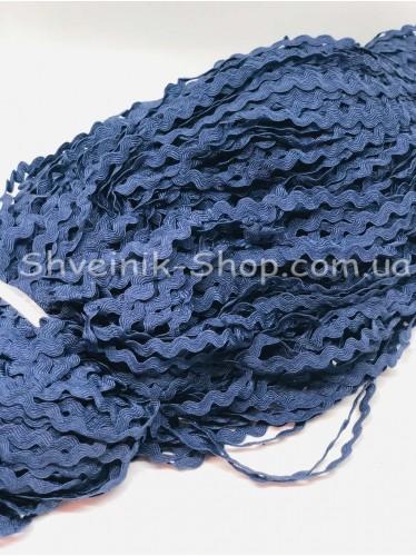 Вьюнок  Ширина 6 мм цвет Темно Синий в упаковке 230 метров