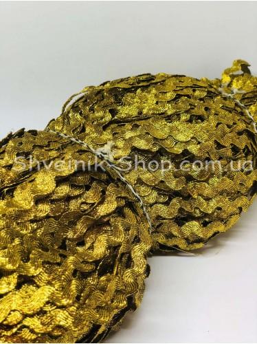 Вьюнок Порча Ширина 7мм Цвет Золото  В упаковке 230 метров