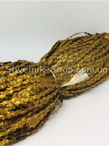 Вьюнок Порча Ширина 5мм Цвет Золото  В упаковке 230 метров