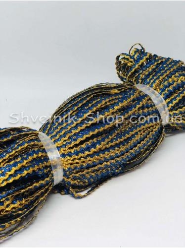 Вьюнок Порча Ширина 5мм Цвет Электрик с золотом В упаковке 230 метров