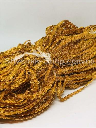 Вьюнок Порча Ширина 8мм Цвет Золото  В упаковке 230 метров