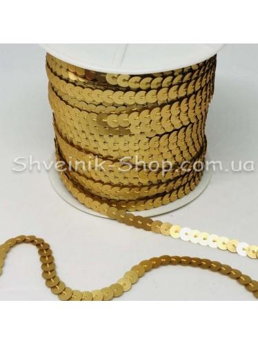 Паетка на нитке в бобине цвет Золото матовое в упаковке 92м