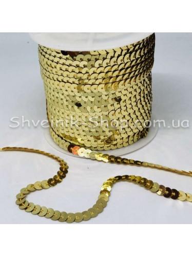 Паетка на нитке в бобине цвет Золото в упаковке 92м