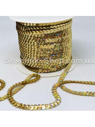 Паетка на нитке в бобине цвет Ломанная светлое золото АВ в упаковке 92м