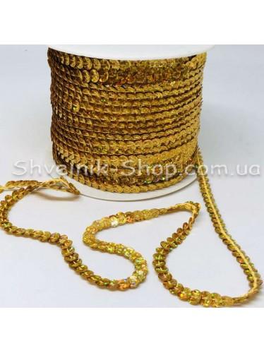 Паетка на нитке в бобине цвет Ломанная яркое золото АВ в упаковке 92м