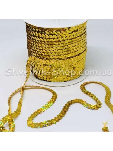 Паетка на нитке в бобине цвет Яркое золото АВ в упаковке 92м