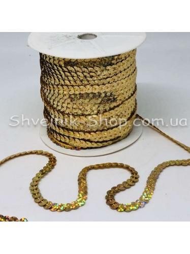 Паетка на нитке в бобине цвет Светлое золото АВ в упаковке 92м