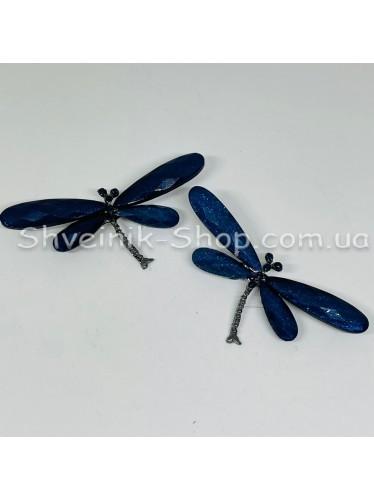 Брошка Cтрекоза Размер : 3*7 cm Цвет Синий  в упаковке 25 штук цена за упаковку