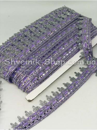Тесьма Коронка Ширина : 27мм в упаковке 18,2 метра цвет Сирень+Серебро