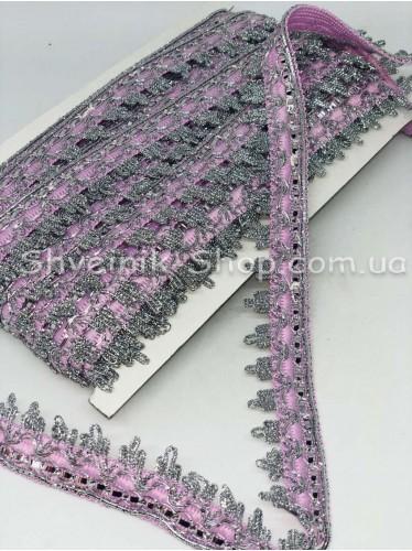 Тесьма Коронка Ширина : 27мм цвет Розовый+Серебро в упаковке 18,2 метра