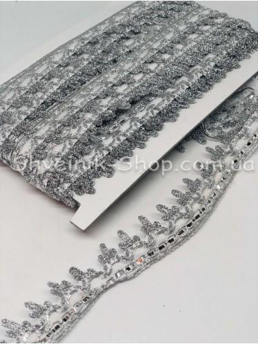 Тесьма Коронка Ширина : 27мм цвет Белое+Серебро в упаковке 18,2 метра