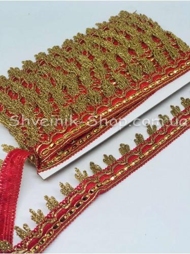 Тесьма Коронка Ширина : 27мм цвет Красное+Золото в упаковке 18,2 метра