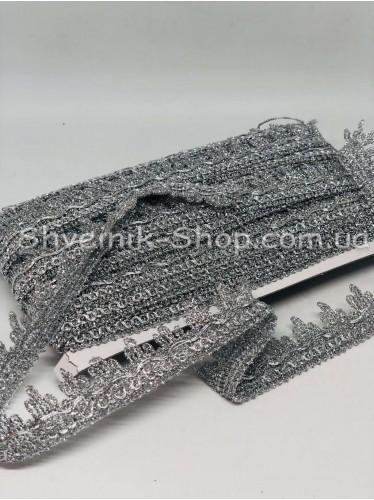 Тесьма Коронка Ширина : 27мм цвет Серебро в упаковке 23 метра