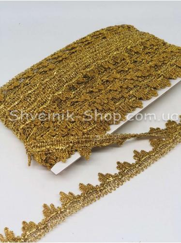 Тесьма Коронка Ширина : 27мм цвет Золото в упаковке 23 метра
