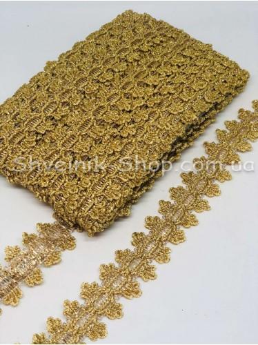 Тесьма Коронка  двухстороняя Ширина : 33мм цвет Золото в упаковке 18,2 метра