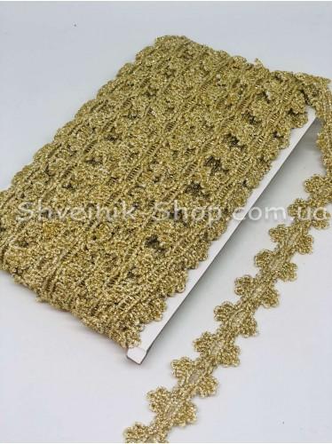 Тесьма Коронка  двухстороняя Ширина : 25мм цвет Светлое золото в упаковке 18,2 метра