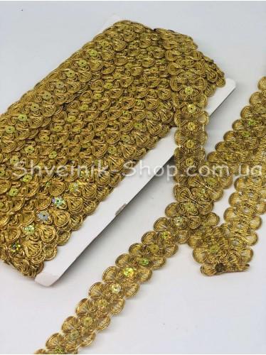 Тесьма порча Ширина : 28мм цвет золото в упаковке 18,2 метра