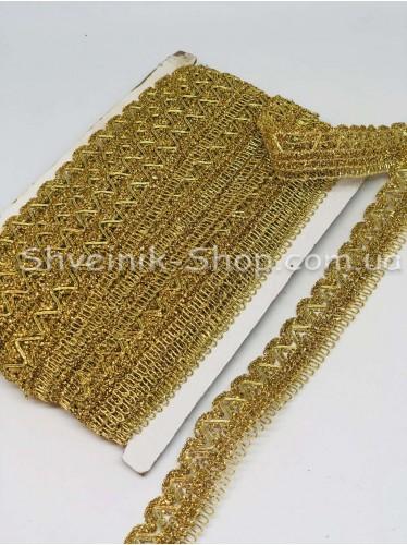 Тесьма Коронка   Ширина : 25мм цвет Золото в упаковке 18,2 метра