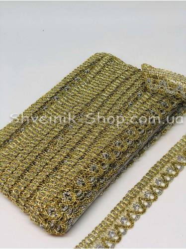 Тесьма Коронка   Ширина : 25мм цвет Золото + Серебро в упаковке 18,2 метра