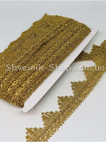 Тесьма Коронка   Ширина : 4см цвет Золото яркое в упаковке 18,2 метра