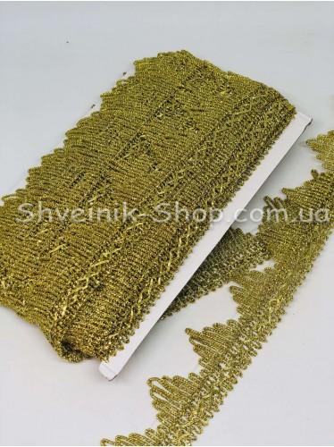 Тесьма Коронка   Ширина : 4см цвет Светлое Золото в упаковке 18,2 метра