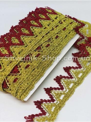 Тесьма Коронка   Ширина : 5см цвет Золото + Красное  в упаковке 18,2 метра