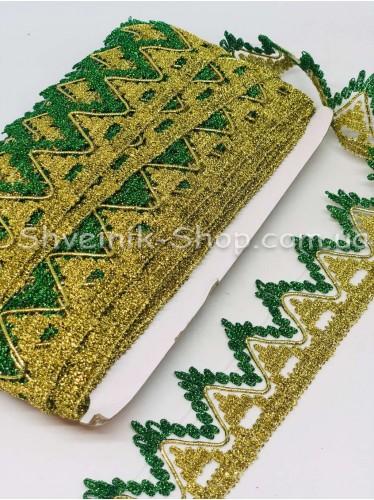 Тесьма Коронка   Ширина : 5см цвет Золото + Зеленое  в упаковке 18,2 метра