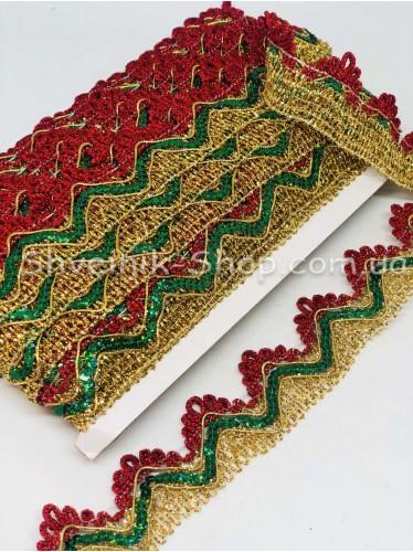 Тесьма Коронка   Ширина : 3,5см цвет Золото+ Красное  в упаковке 18,2 метра