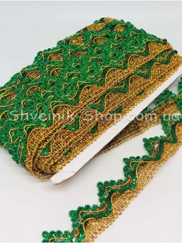 Тесьма Коронка   Ширина : 3,5см цвет Золото+ Зеленое  в упаковке 18,2 метра