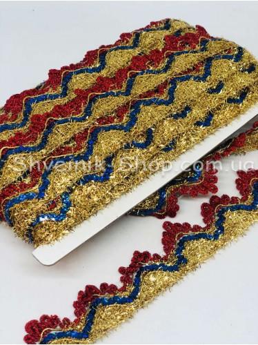 Тесьма Коронка   Ширина : 3,5см цвет Золото+ Электрик+красное  в упаковке 18,2 метра