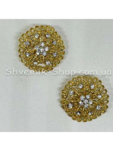 Брошка Круглая Размер : 3 cm Цвет: Золото в упаковке 50 штук цена за упаковку