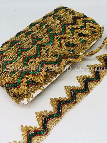 Тесьма Коронка   Ширина : 3,5см цвет Золото+ зеленая паетка в упаковке 18,2 метра