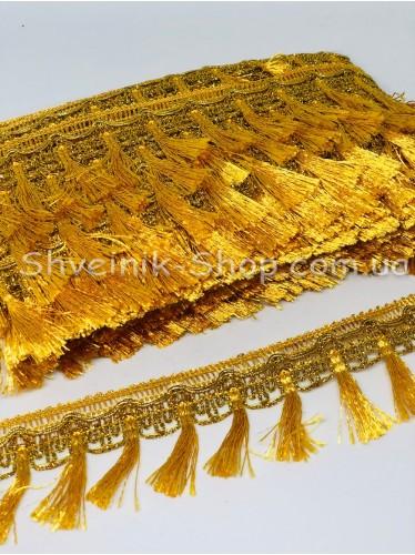Бахрома порча Ширина 4,5 cм Цвет : Яркое Золото в упаковке 18,2 Метра