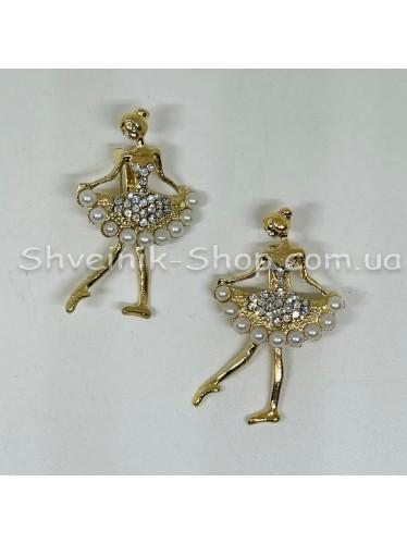 Брошка Балерина Размер :4*2,5 cm Цвет: Золото в упаковке 50 штук цена за упаковку