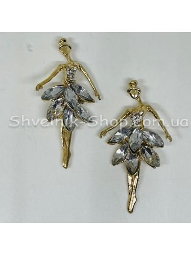 Брошка Балерина Размер :5,5*3 cm Цвет: Золото в упаковке 25 штук цена за упаковку