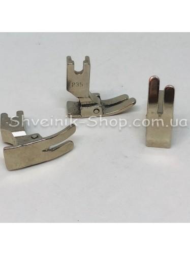 Лапка для промышленных швейных машин  #P351 прямо строчка Широкая