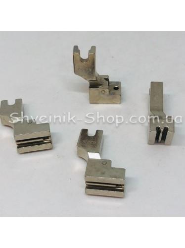 Лапка для промышленных швейных машин  #S518N для потайной змейки