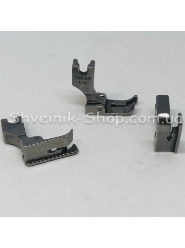 Лапка для промышленных швейных машин  #12463HR1\8 Лапка для отделочной строчки
