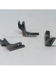 Лапка для промышленных швейных машин  #1-1\2(5\64\2mm) Лапка рубильник с закрытым срезом