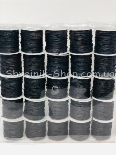 Шнур вощённый чёрный в упаковке 25 бобин  в бобине 9,20 м