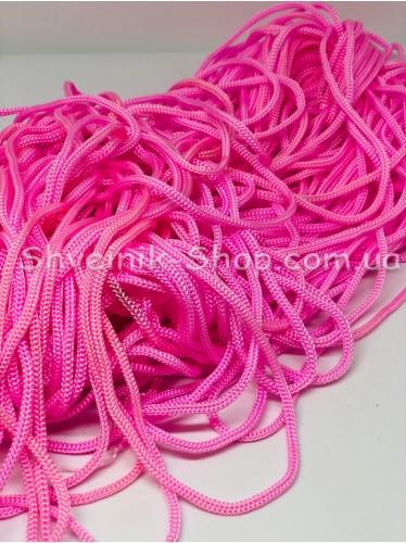 Шнур спорт 5мм цвет: Розовый в упаковке 100м цена за упаковку
