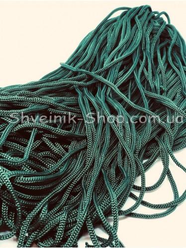 Шнур спорт 5мм цвет: Темно зеленый в упаковке 100м цена за упаковку