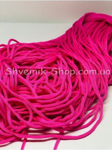 Шнур спорт 5мм цвет: Ярко розовый  в упаковке 100м цена за упаковку