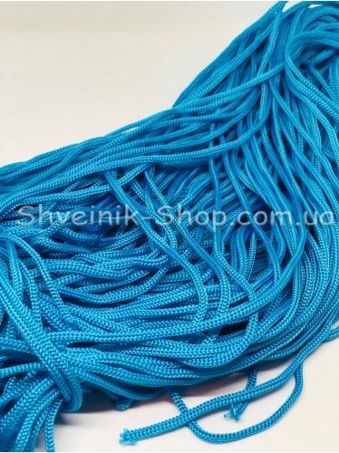 Шнур спорт 5мм цвет: Голубой в упаковке 100м цена за упаковку