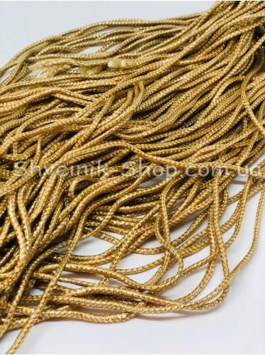 Шнур спорт с люрексом  4 мм цвет: Бежевый с золотом в упаковке 100м цена за упаковку