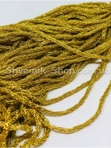 Шнур спорт  люрекс 5 мм цвет: Золото в упаковке 46 м цена за упаковку