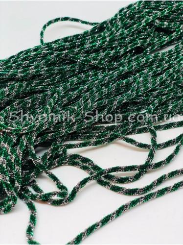 Шнур спорт  люрекс 5 мм цвет: Зеленый с серебром в упаковке 100м цена за упаковку